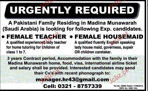 Female Teachers and Female Housemaid Job Opportunity 2017 Jobs ...