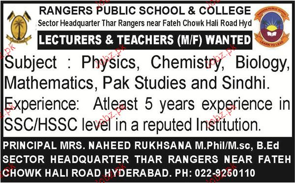 Lecturers and Teachers Job Opportunity