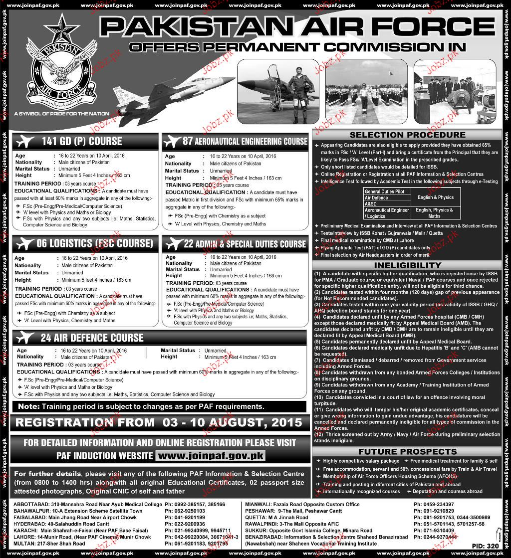 Permanent Service Commission in Pakistan Air Force