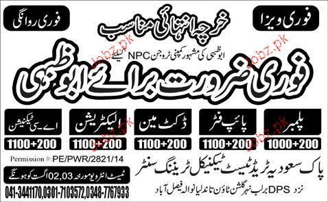 Online writers jobs in pakistan army