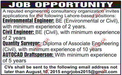 Environmental Engineers, Civil Engineers Job Opportunity 2018 Jobs ...