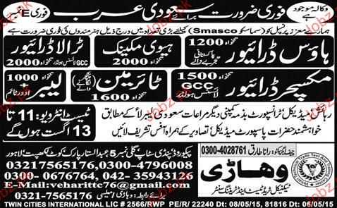 Heavy Mechanics, House Drivers, Tralla Drivers Wanted