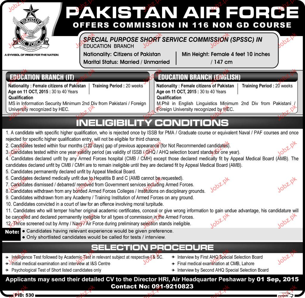 recruitment of education department in paf 2019 job advertisement pakistan