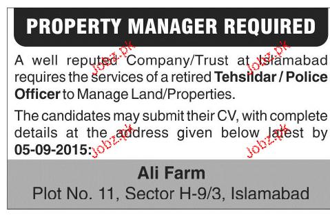 Tehsildar / Police Officers Job Opportunity