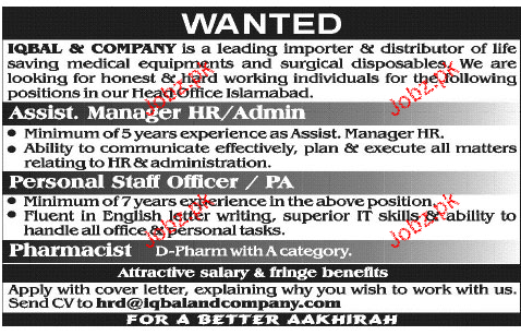 Assistant Manger HR, Personal Staff Officer Job Opportunity