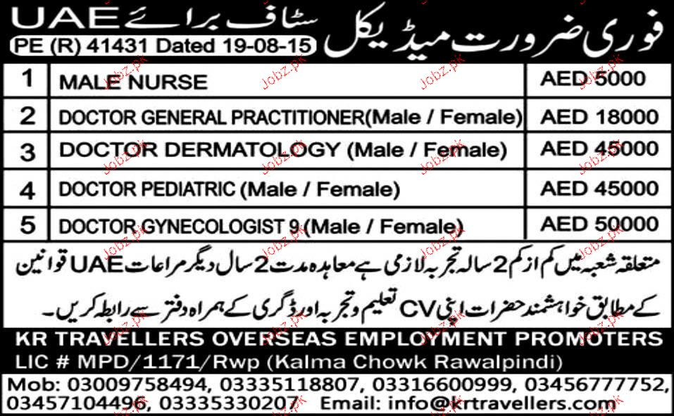 Nurses and Doctors Job Opportunity