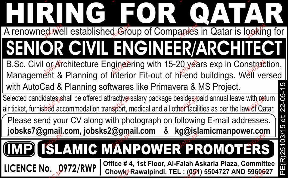 senior civil engineers    architects job opportunity 2019 job advertisement pakistan