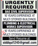 DAE Civil Supervisor and Works Supervisor Job Opportunity