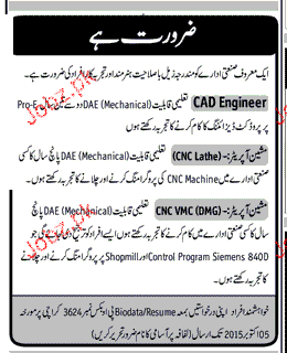 CAD Engineers, Machine Operators Job Opportunity