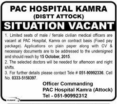 Medical Officers  Job in PAC Hospital Kamra