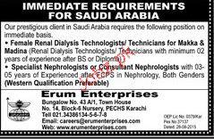 dialysis technicians job opportunity 2017 jobs pakistan