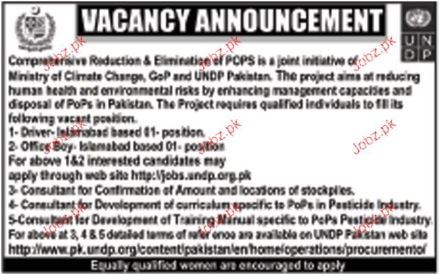 Drivers, Office Boys and Consultants Job in UNDP 2019 Job