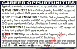 Civil Engineers, Structural Engineers, Architects Wanted