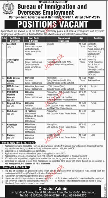 Assistants, Stenotypist, PA, UDC, LDC Job Opportunity
