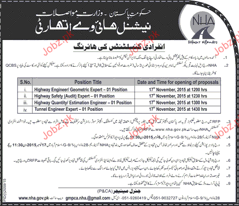 Highway Engineers  Job in  National  Highway Authority