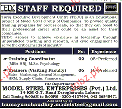 Training Coordinators and Trainees Job Opportunity