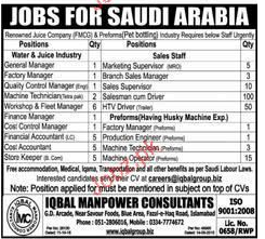 General Manager, Factory Manager Job Opportunity