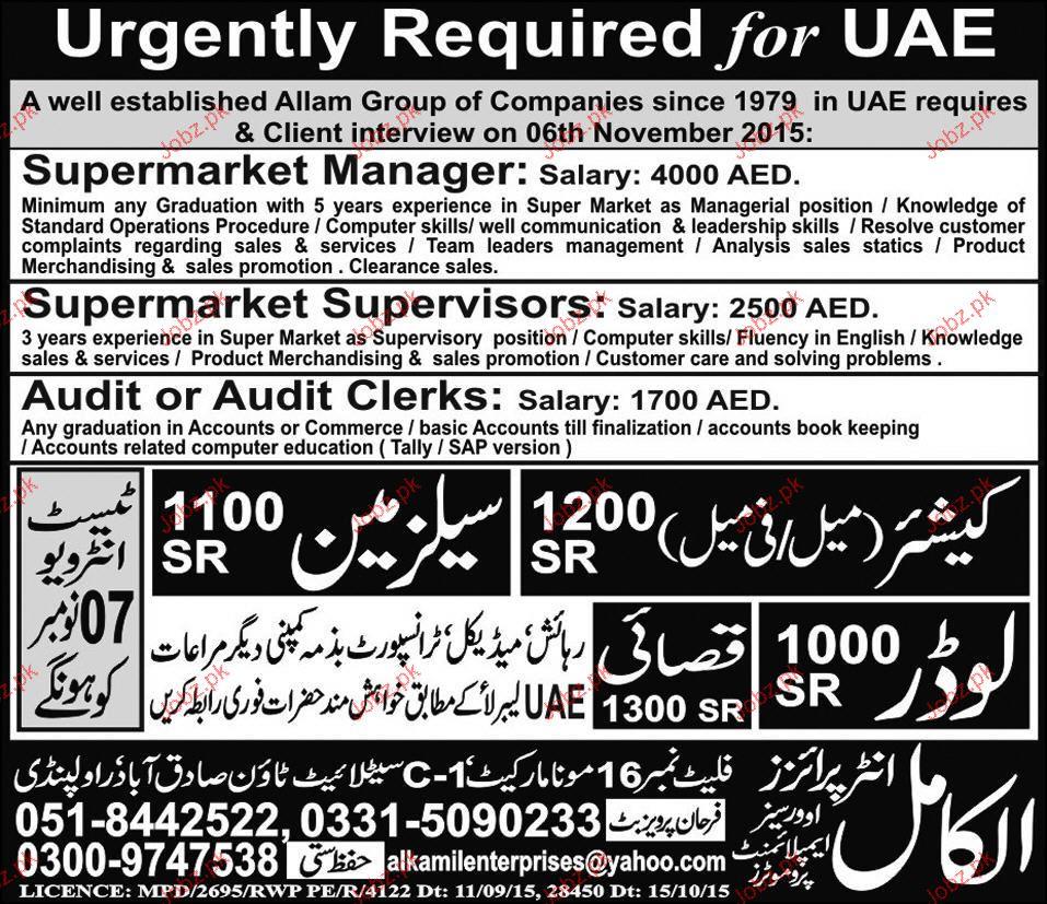 Supermarket  Manager,  Supermarket Supervisor Wanted