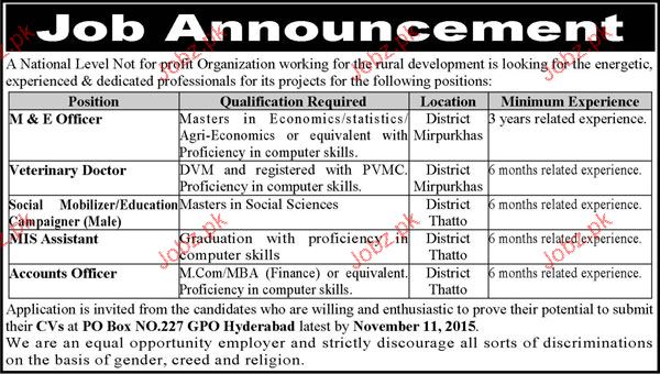 M & E Officer, Veterinary Doctor, Social Mobilizer Wanted