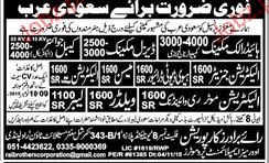 Hydraulic Mechanics, Diesl Mechanics, Cable Jointers Wanted