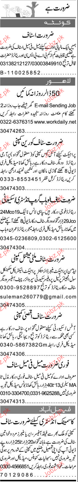 Construction Manager, Data Entry Operators Job Opportunity