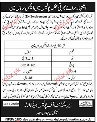 Recruitment of Ex Servicemen Job in KPK Police