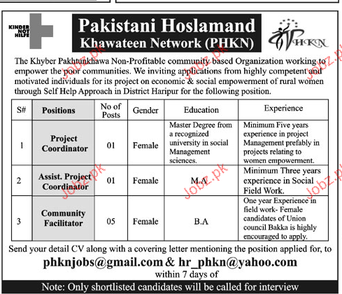 Project Coordinator, Assistant Project Coordinator Wanted