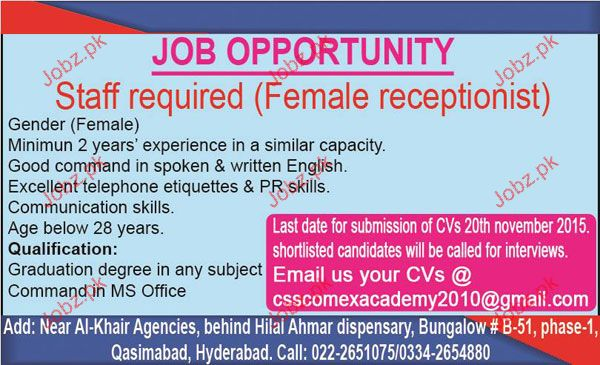 Female Receptionist Job Opportunity 2019 Job Advertisement