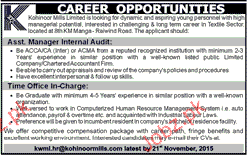Assistant Manager and Time Office Incharge Wanted