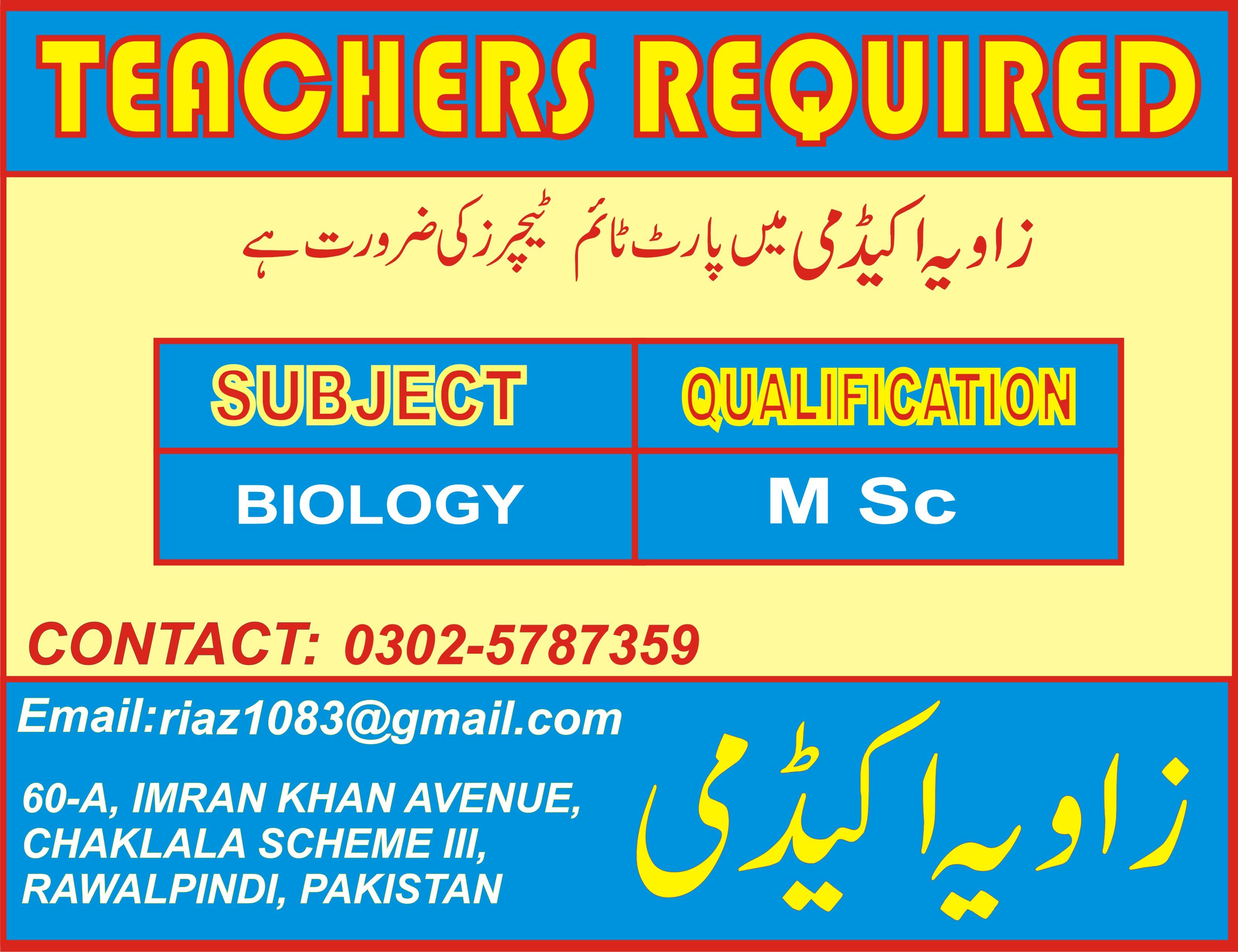 Biology Teachers Job In Zawiya Academy