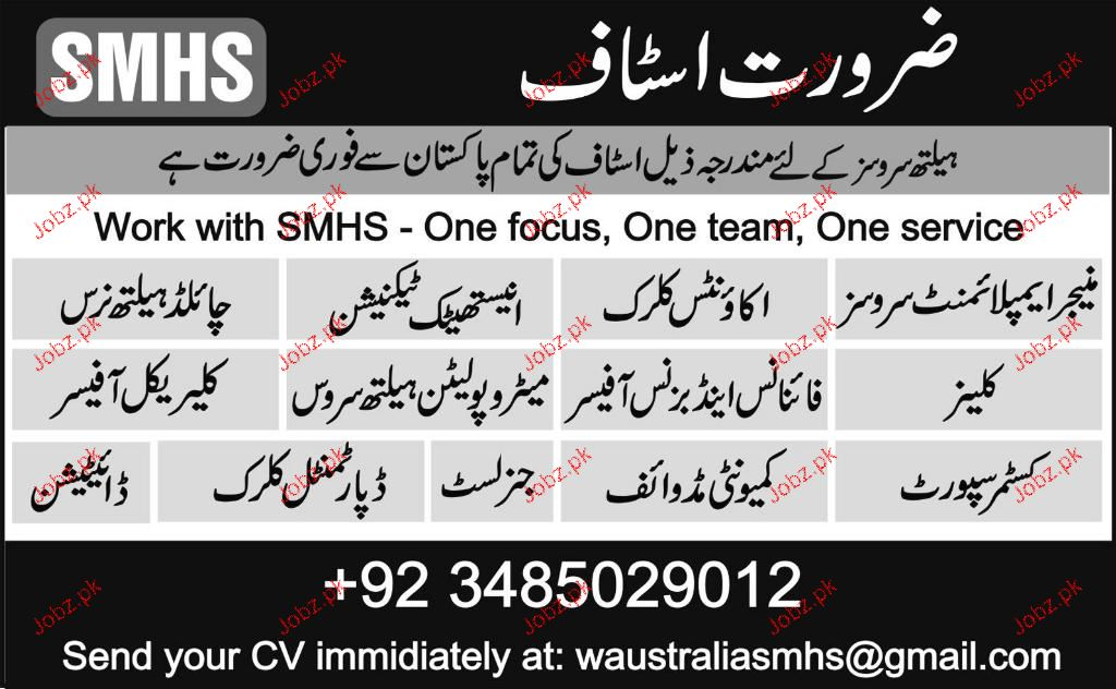 Manager Employment Services, Accounts Clerks Wanted