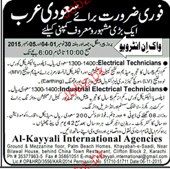 Electrical Technicians and Industrial Technicians Wanted