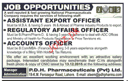 Assistant Export Officer, Regulatory Affairs Job Opportunity