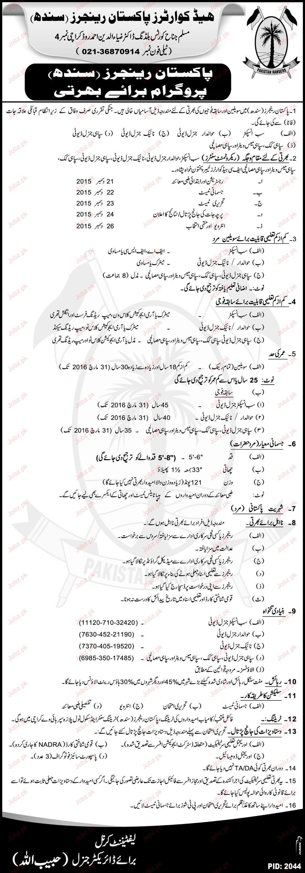 general recruitment of pakistan rangers sindh 2019 job