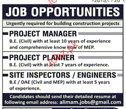 Project Manager, Project Planners Job Opportunity
