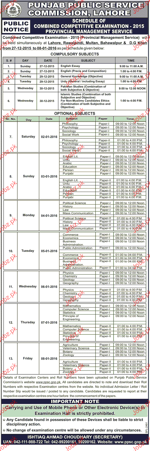 Combined Competitive Examination in Punjab Public Service