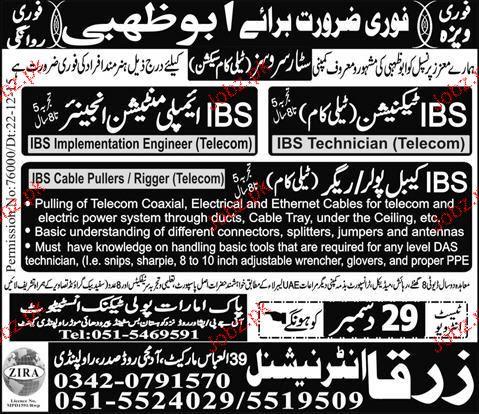 IBS Technicians, IBS Ampliphere Maintenance Engineer Wanted