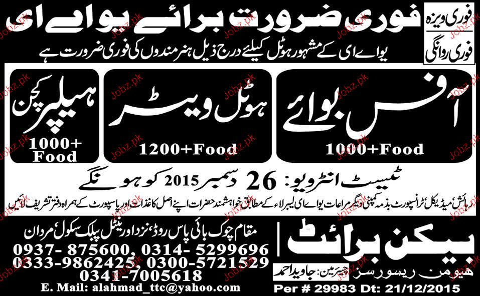 Bank of punjab tufail road lahore cantt dating 2