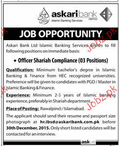 Officer shariah compliance job in askri bank 2019 job advertisement pakistan - Role of compliance officer in bank ...