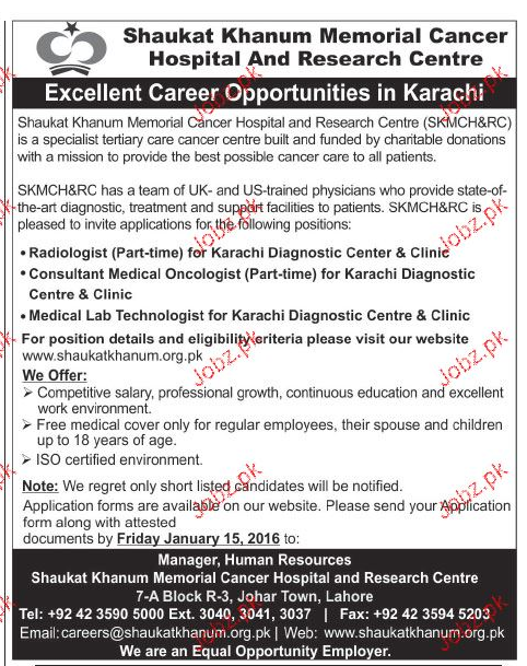 Radiologists, Consultants and Medical Lab Technicians Wanted