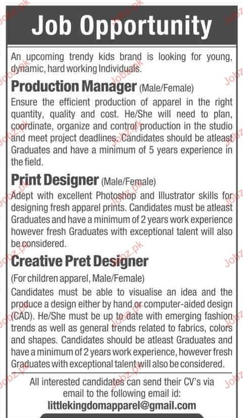 production manager print designers job opportunity 2017 jobs pakistan
