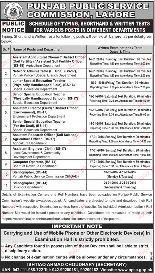 assistant director  network administrator job in ppsc 2019 job advertisement pakistan
