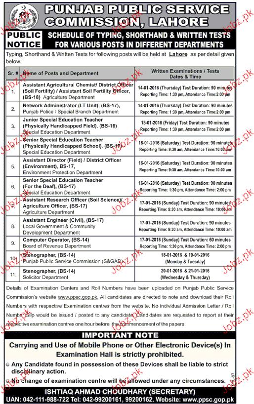Senior Special Education Teachers Job in PPSC