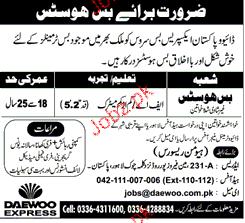 Bus Hostess Job in DAEWOO Pakistan