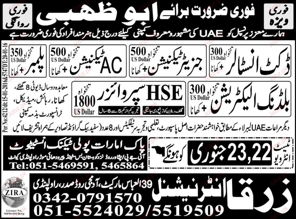 Building Electricians, HSE Supervisors Job Opportunity