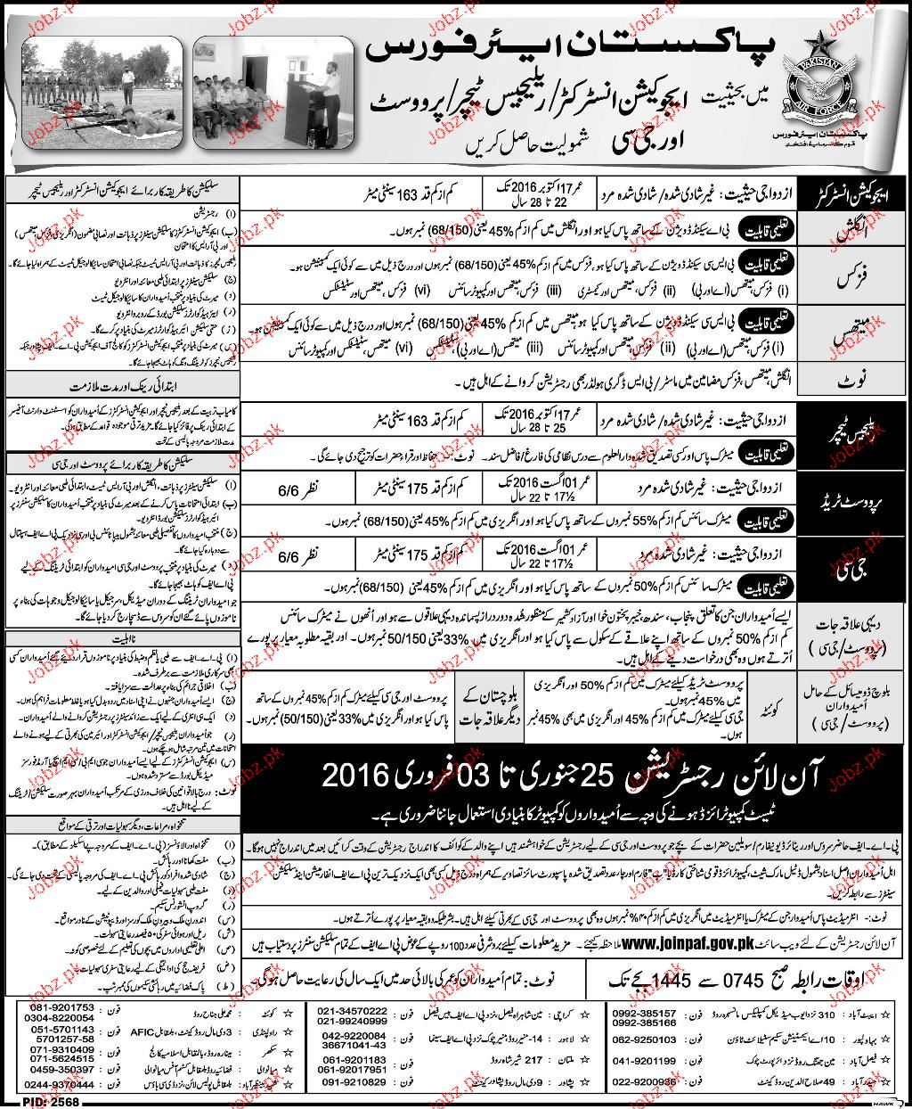 Recruitment in PAF As Education Instructors, Teachers, GC