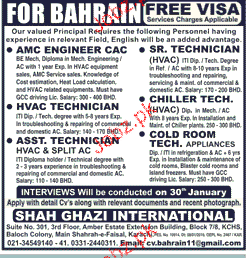 AMC Engineers, Senior Technicians Job Opportunity