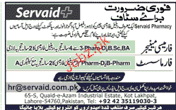 Pharmacy Manager and Pharmacists Job Opportunity