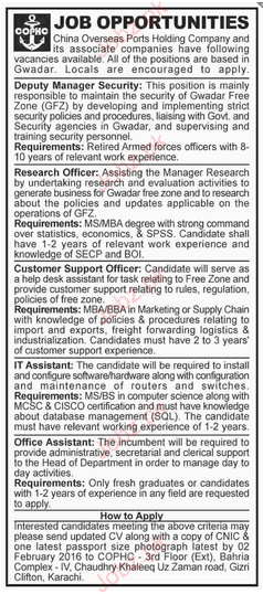 Deputy Manager Security, Research Officers Wanted