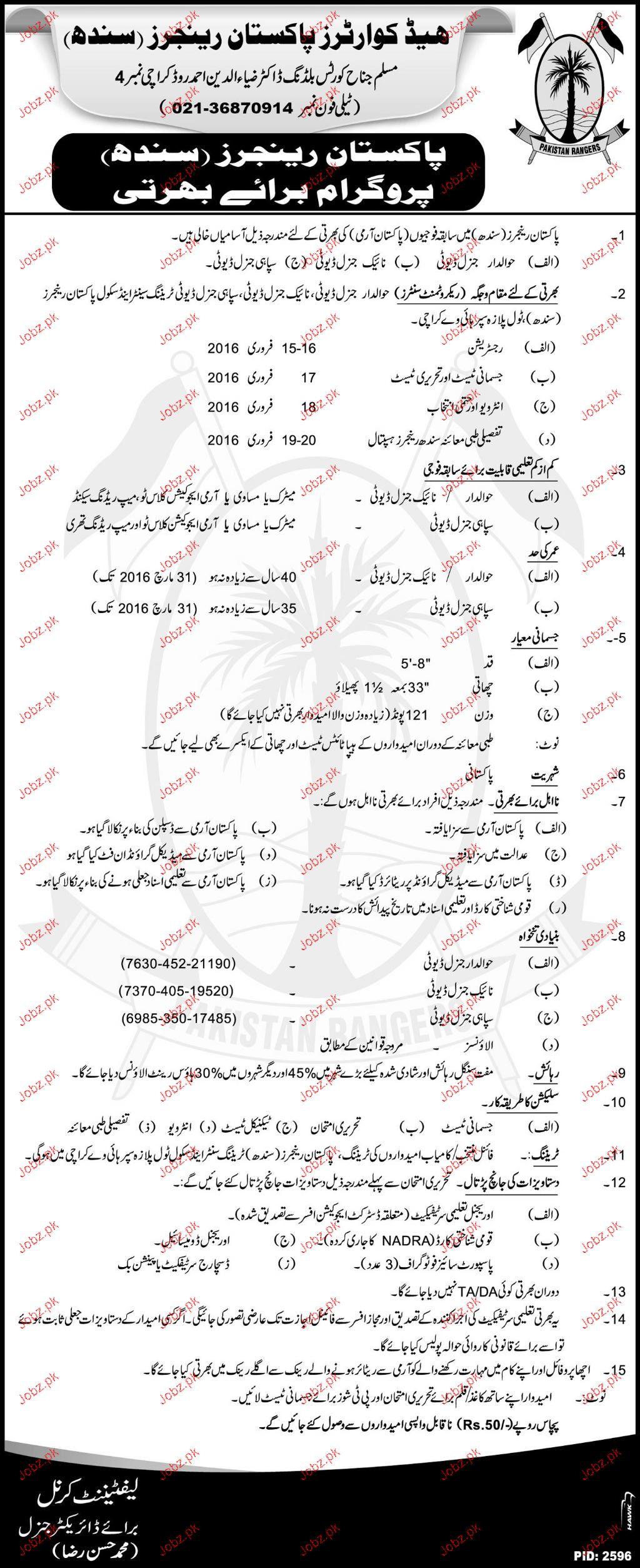 general recruitment in pakistan rangers 2019 job